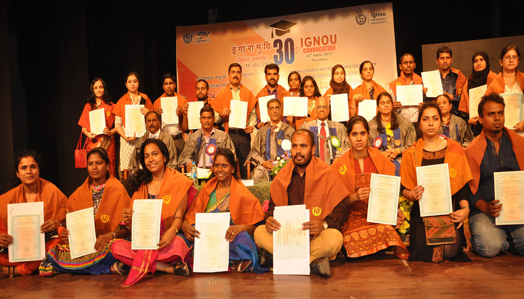 IGNOU 31st Convocation