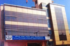 IGNOU-RC-Delhi-3