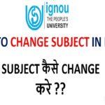 Ignou Sub Change