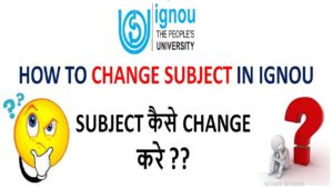 Ignou Sub Change