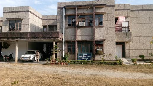 IGNOU Dehradun Regional Centre