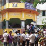 IGNOU Deoghar Regional Centre