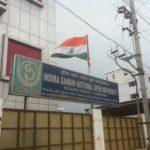 IGNOU Hyderabad Regional Centre