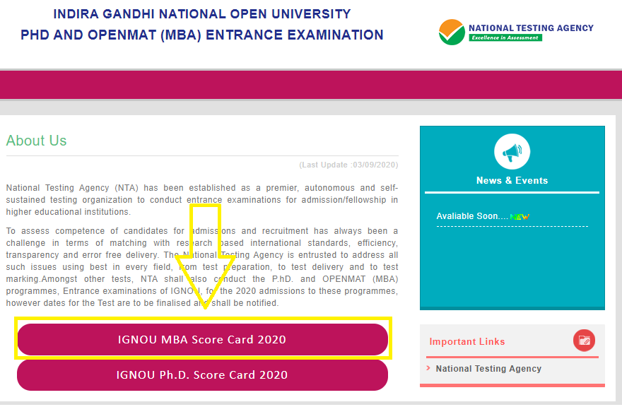 IGNOU-MBA-Entrance-result-2020