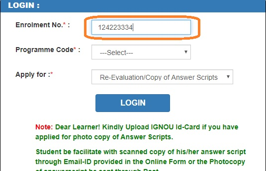ignou-re-evaluation-tee