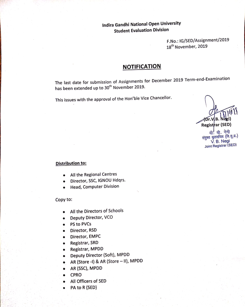 Ignou-assignment-submission-date-extended