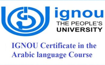 IGNOU-Certificate-in-the-Arabic-language-Course
