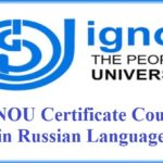 IGNOU-certificate-course-in-russian-language