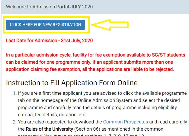 ignou-admission-july-2020