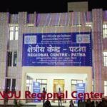 IGNOU-Regional-center-Patna