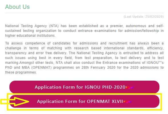 IGNOU-OPENMAT-XLVII-2020-apply-online