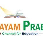 ignou-swayam-prabha