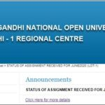 ignou-rc-delhi-1-assignment-submission-status