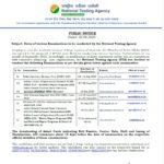 IGNOU-NTA-Openmat-PHD-Entrance-Exam-notice