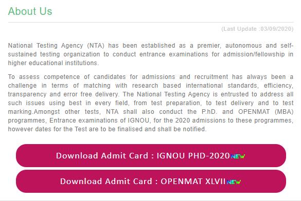IGNOU PHD Entrance Admit Card