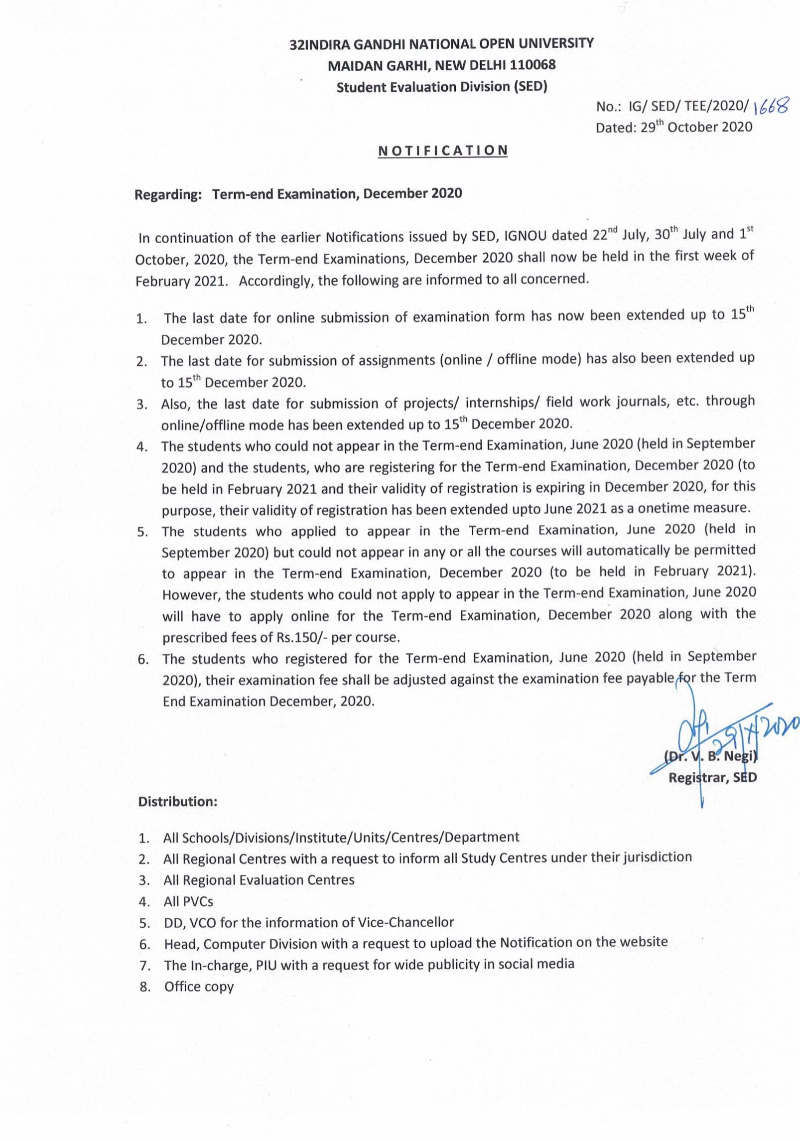 Ignou-tee-dec-2020-exam-postponed