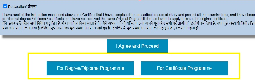 IGNOU-original-degree