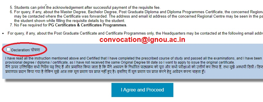 how-to-get-ignou-degree