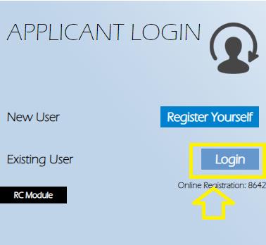 B.Ed-Entrance-registration-online